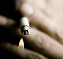 cigarette88